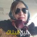 عزيزة من ولاية قريات دليل أرقام البنات و النساء المطلقات