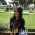 جميلة من حلب دليل أرقام البنات و النساء المطلقات
