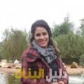 سورية من ولاية قريات أرقام بنات للزواج