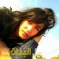 مجدولين من القاهرة أرقام بنات للزواج