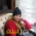حنان من محافظة طوباس أرقام بنات للزواج