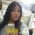 ميار من بنغازي أرقام بنات للزواج
