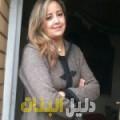 عفاف من أبو ظبي دليل أرقام البنات و النساء المطلقات