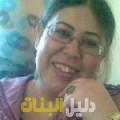 سميرة من أبو ظبي أرقام بنات للزواج