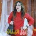 ابتسام من دمشق أرقام بنات للزواج