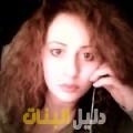 نهى من حلب دليل أرقام البنات و النساء المطلقات
