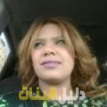 ولاء من بنغازي أرقام بنات للزواج