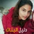 زينة من الدار البيضاء أرقام بنات للزواج