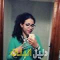 ملاك من أبو ظبي أرقام بنات للزواج