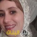 جولية من محافظة طوباس دليل أرقام البنات و النساء المطلقات