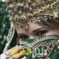 خولة من صور أرقام بنات للزواج
