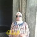 مديحة من محافظة طوباس أرقام بنات للزواج