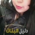 ابتهال من محافظة طوباس أرقام بنات للزواج