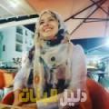سمية من قرية عالي أرقام بنات للزواج