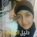 أمينة من أبو ظبي أرقام بنات للزواج