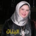 إيمان من القاهرة أرقام بنات للزواج