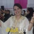 دعاء من محافظة سلفيت أرقام بنات للزواج