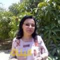 إيمة من دمشق أرقام بنات للزواج