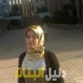 سعدية من حلب أرقام بنات للزواج