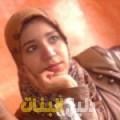 سكينة من القاهرة أرقام بنات للزواج