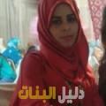 فطومة من قرية عالي أرقام بنات للزواج