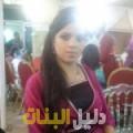 لينة من بنغازي أرقام بنات للزواج