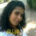 جنات من دمشق أرقام بنات للزواج