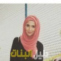 فلة من بنغازي أرقام بنات للزواج