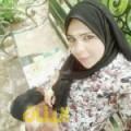 زينة من أبو ظبي أرقام بنات للزواج