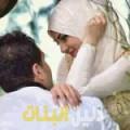 تاتيانة من الوكرة أرقام بنات للزواج