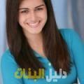 نعمة من محافظة سلفيت أرقام بنات للزواج