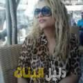 نيرمين من بيروت دليل أرقام البنات و النساء المطلقات