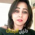 حجيبة من محافظة طوباس أرقام بنات للزواج