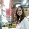 شريفة من أبو ظبي أرقام بنات للزواج