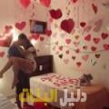 عبلة من ولاد تارس أرقام بنات للزواج