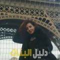 غفران من دمشق أرقام بنات للزواج