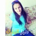 روان من حلب أرقام بنات للزواج