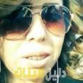أمال من بيروت أرقام بنات للزواج
