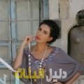 خدية من حلب أرقام بنات للزواج