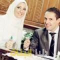 يمنى من المنقف أرقام بنات للزواج