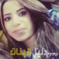 غزلان من محافظة سلفيت أرقام بنات للزواج