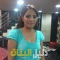 رزان من محافظة طوباس أرقام بنات للزواج