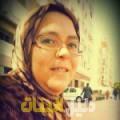 كلثوم من دمشق أرقام بنات للزواج