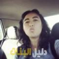 رنيم من أبو ظبي دليل أرقام البنات و النساء المطلقات