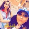 حلومة من محافظة سلفيت أرقام بنات للزواج