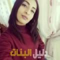 إسلام من المنقف أرقام بنات للزواج