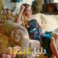 ضحى من بنغازي أرقام بنات للزواج