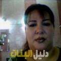 يارة من القاهرة أرقام بنات للزواج