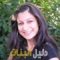 فوزية من محافظة سلفيت أرقام بنات للزواج