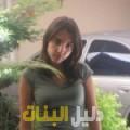مديحة من حلب أرقام بنات للزواج